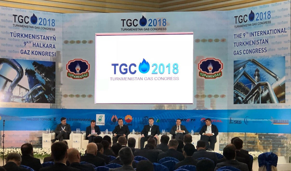 The 9-th Turkmenistan Gas Congress