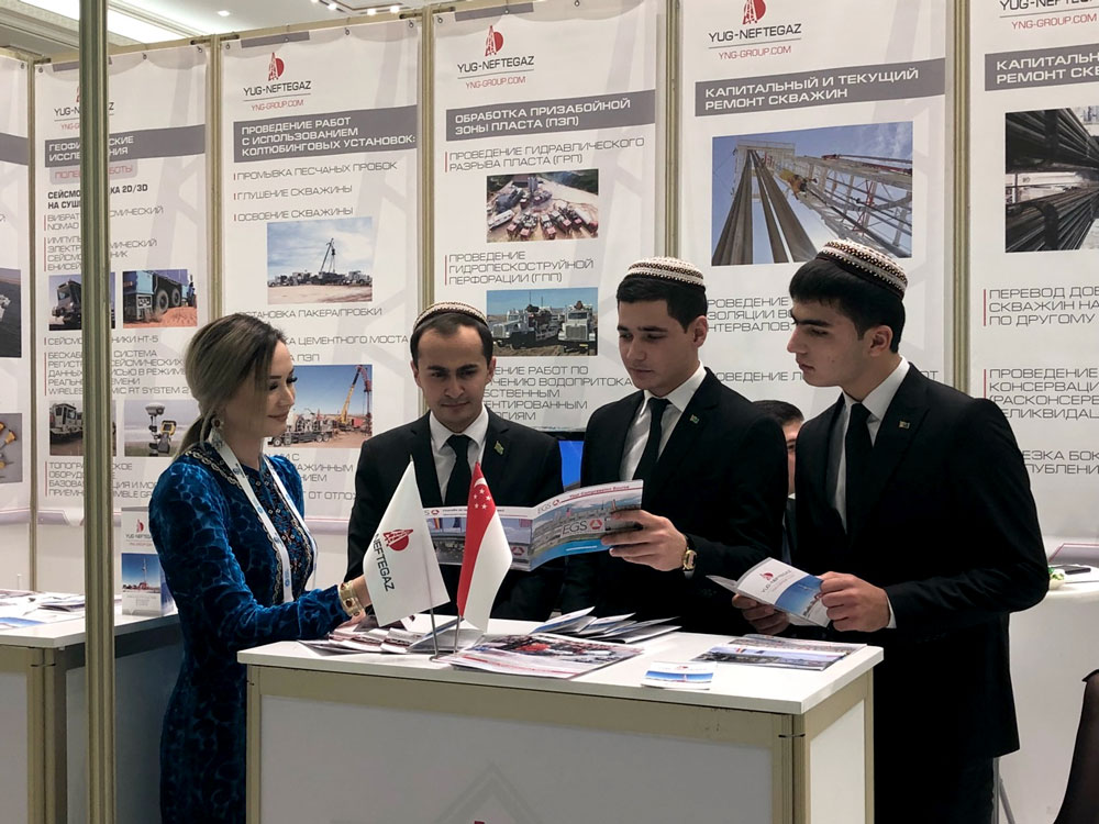 """OGT EXPO 2018"" Oil & Gas exhibition in Turkmenistan"