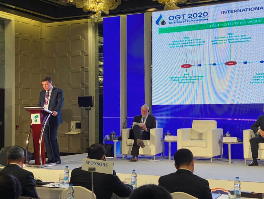 International roadshow «Oil and gas of Turkmenistan 2020»