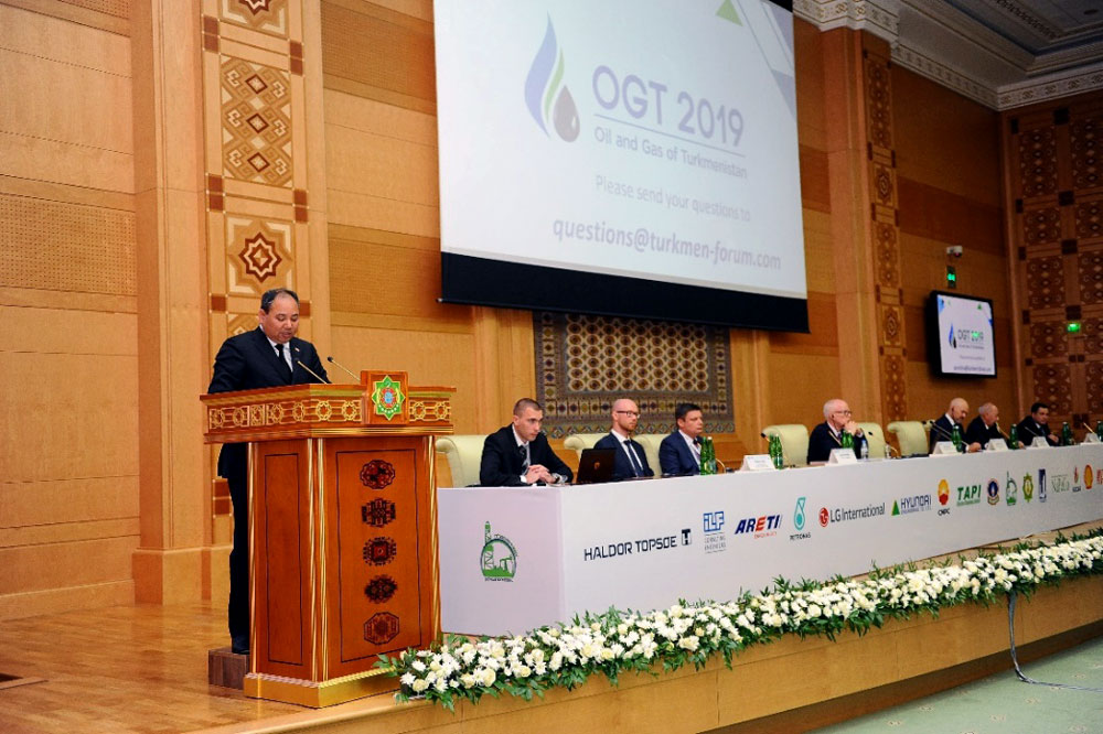 "XXIV INTERNATIONAL EXHIBITION and CONFERENCE ""OIL AND GAS OF TURKMENISTAN 2019"""