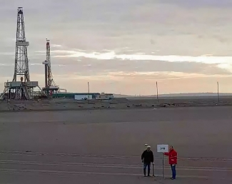 Drilling sites for the first four production and exploration wells determined (Turkmenistan)